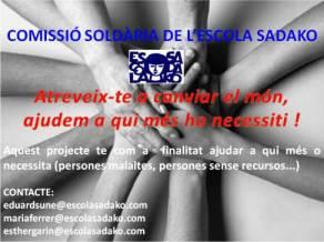 comissic3b3-soldc3a0ria-de-l_escola-sadako